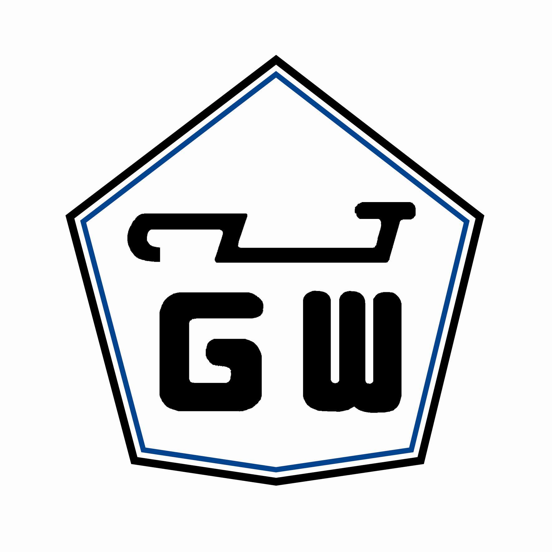 Logo George Walstock Tweewielerspecialist voor Ontdek de e-bike
